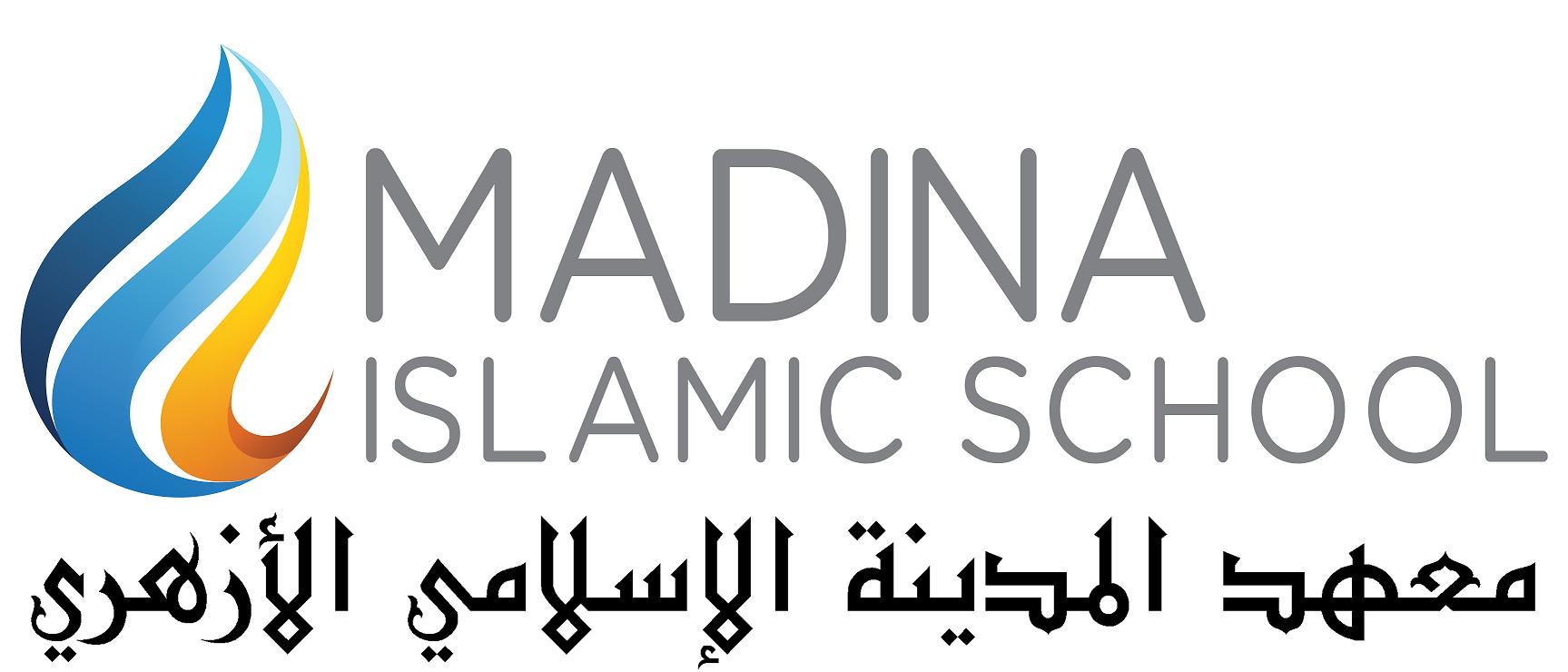 Madina Islamic School